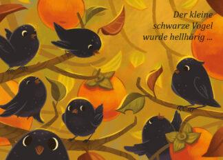 Ansichtskarte mit Illustration und Textauschnitt aus dem Kinderbuch